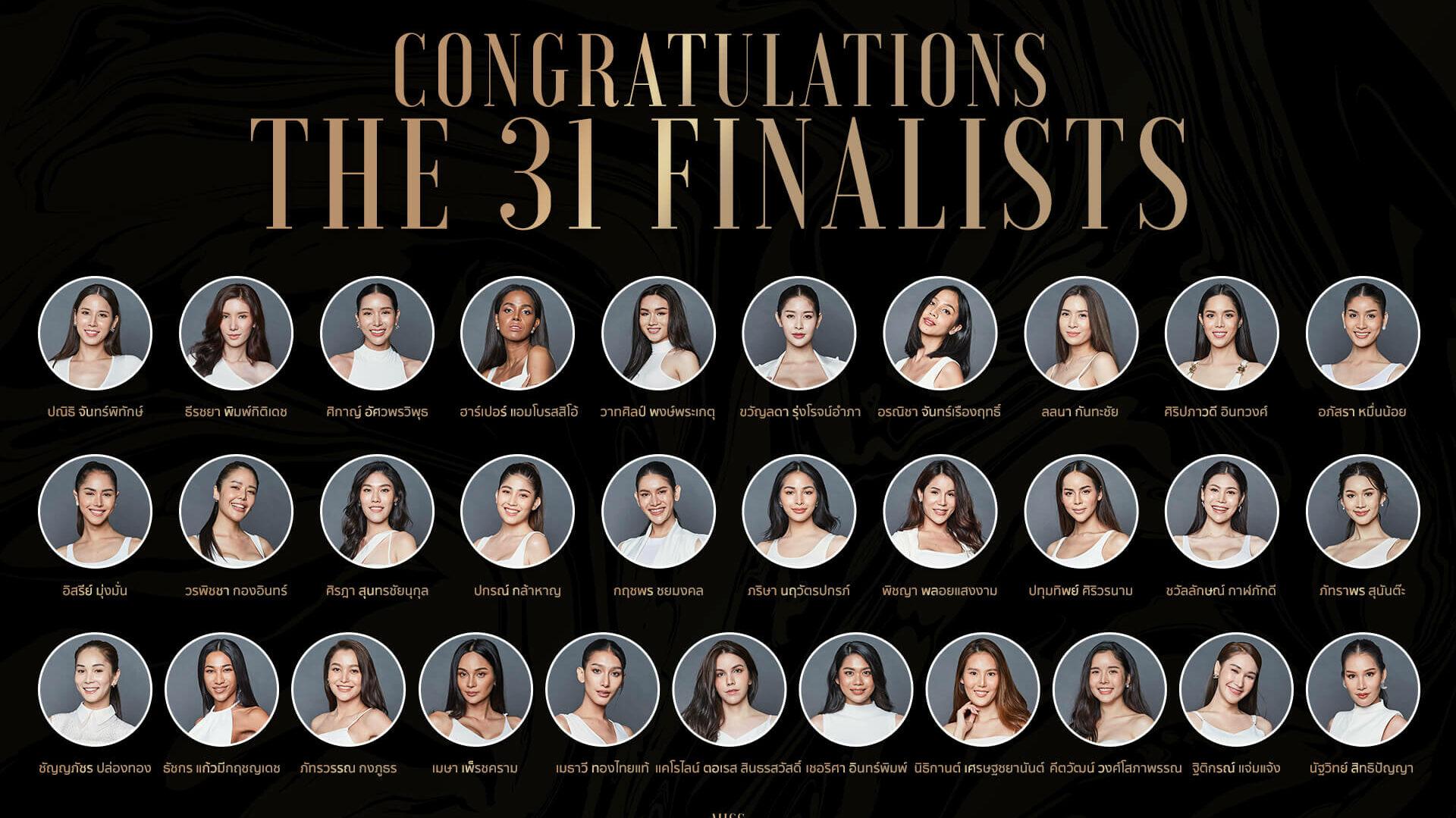 Candidates Officielles de Miss Tiffany Universe 2020